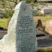 GlenDhu1-School-Landscape thumbnail